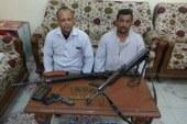ضبط أسلحة وذخائر غير مرخصة باسيوط