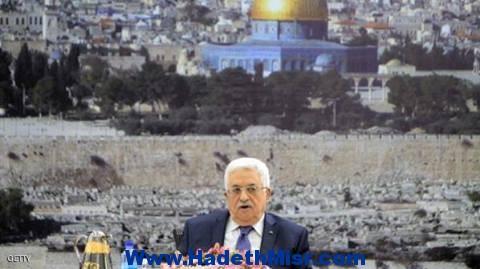 فلسطين تطلب الانضمام لـ15 منظمة دولية