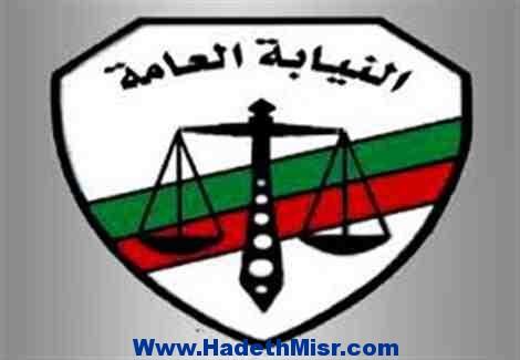 تحقيقات في واقعة احتراق سيارة تابعة لنيابة الأموال العامة داخل محكمة أسيوط الكلية