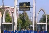 المهرجان الكشفى الإرشادى الأول لجوالى وجوالات كليات الجامعة