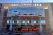 محافظ البحر الأحمر يصدر قراراً بتعين 109 من المعلمين على درجة معلم مساعد