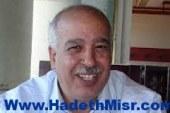 """المصري الديمقراطي بأسيوط يدشن تحالفًا باسم """"محليات المستقبل"""" مع المصريين الأحرار والدستور"""