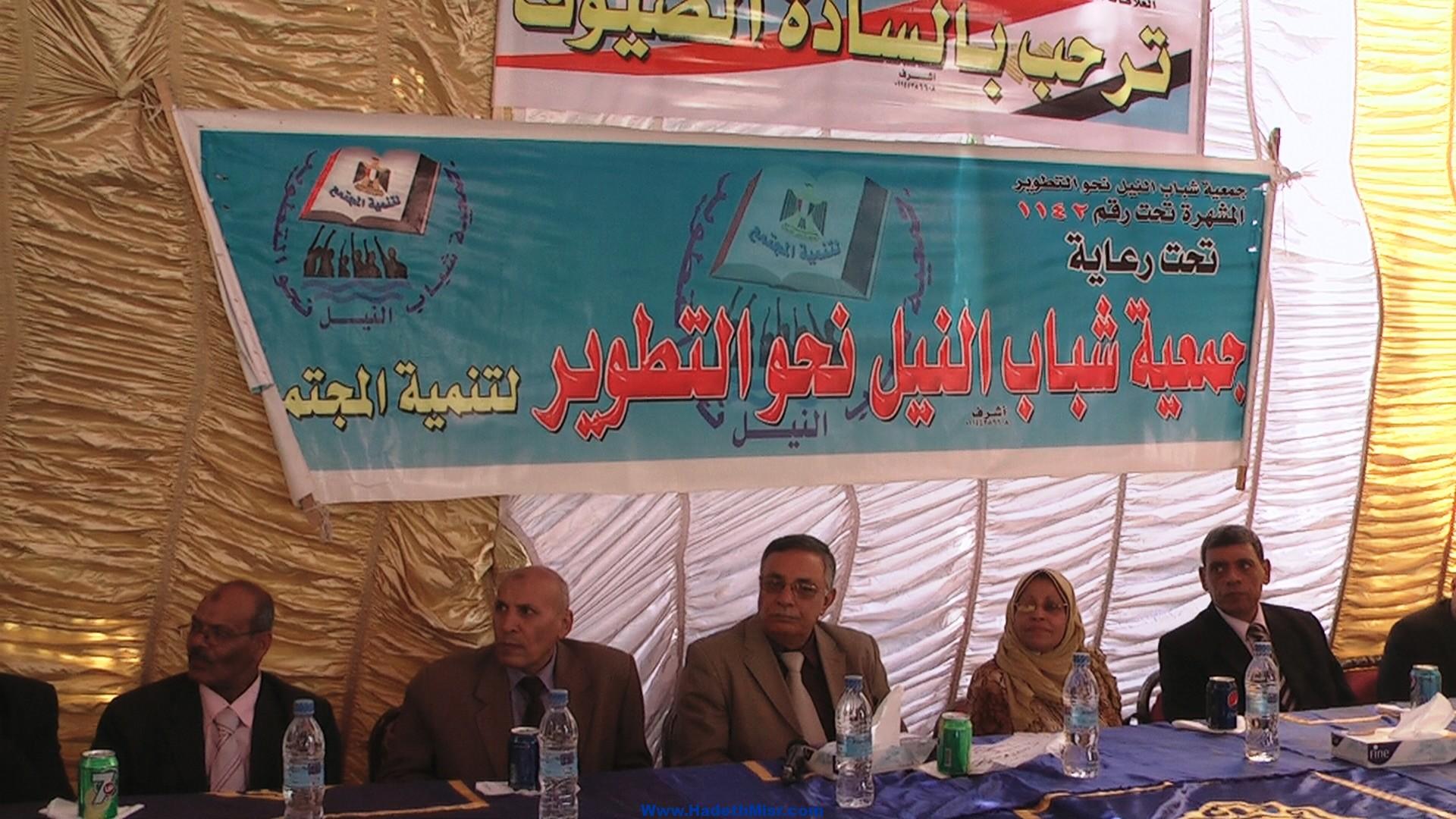 بالصور …محافظ سوهاج يشهد حفل جمعية شباب النيل السنوي