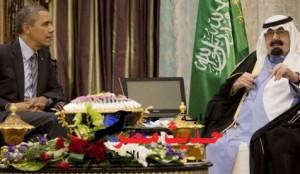 """تعمد تسريب صورة العاهل السعودي بـ"""" أنبوب التنفس"""" خلال زيارة أوباما"""