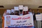 «الأطباء» باسيوط يمتنعون عن إصدار الشهادات الصحية لـ «المعتمرين» ومديري المستشفيات يسدون العجز