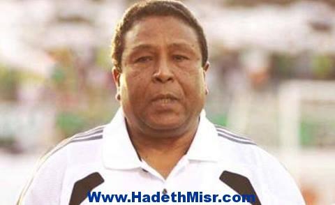 وفاة لاعب الزمالك ومدرب مصر السابق طه بصري