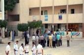 التعدى بالضرب على مدرس واطلاق الاعيرة النارية بمدرسة الثانوية الزراعية بغرب الاقصر