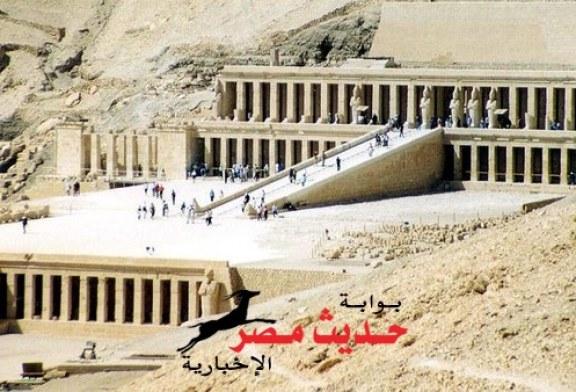 اكتشاف مقبرة تحتوي على 50 مومياء