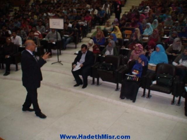 أفتتاح أول برنامج تدريبى بالتعاون مع المعهد المصرفى المصرى بجامعة أسيوط