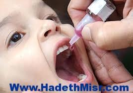 تبدأ أسيوط غدا تطعيم 665 ألف طفل فى الحملة القومية لشلل الاطفال
