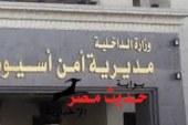 وقوع 9 مصابين بسبب المصاهرة فى ساحل سليم بأسيوط