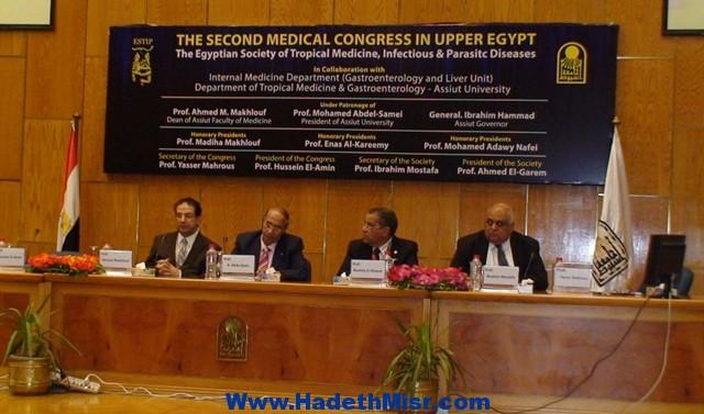المؤتمرالطبى الثانى فى صعيد مصر للأمراض المتوطنة والمعدية بجامعة أسيوط
