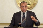 إعلان إجراءات إصلاح منظومة الدعم قبل الانتخابات الرئاسية