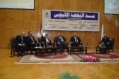 يقام اليوم ندوة بجامعة أسيوط تضع حلولاً قانونية وإستراتيجية لمشكلة سد النهضة الأثيوبى