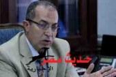 منع الازدواج الضريبى بين مصر والسعودية