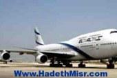 شركة سورية خاصة تبدأ بتسيير رحلاتها منتصف الشهر القادم
