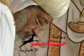 بابا الاسكندرية يترأس القداس بدير الأنبا بيشوى