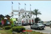 موبكو تستعد للموسم الصيفي الجديد وتشارك أهالي دمياط في الاحتفال بشم النسيم