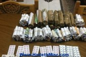 ضبط طالب بحوزته 15 قطعة حشيش و 40 قرص مخدر بالغردقة