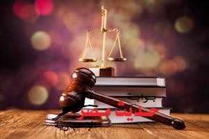 القانون والقانون. ..