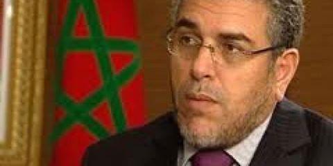 مؤسسة النيابة العامة في سياق تغيير قانون المسطرة الجنائية بالمغرب