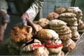 مسئول يمنع حصة الخبز المدعم عن أهالي قرية عزبة مصباح بدمياط