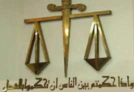 تجدد حبس 109 إخواني 45 يوم على خلفية فض اعتصام رابعة