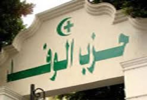 مؤتمر جماهيرى كبير لامناء لجنة المرأة بحزب الوفد لدعم السيسى بكفرالشيخ