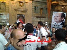 بالصور : وقفه لتأييد المشير السيسي بمحطة مصر