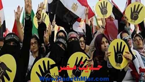 """""""الارهابية"""" تنظم مسيرات تجوب المحافظة حاملين صورة """"المعزول """"بدمياط"""