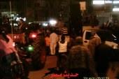 مسيرة حاشدة للاهالى لدعم المرشح الرئاسى السيسى بكفرالشيخ