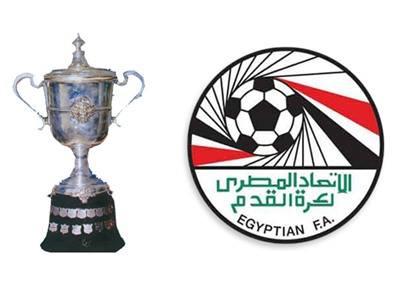 لحرس يفوز على المصري بركلات الترجيح ويصعدلدور16 كأس مصر