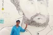 أستطلاع لناشطين وقيادات : الزعيم حسن باعوم .. الرقم الجامح للجنوبيين