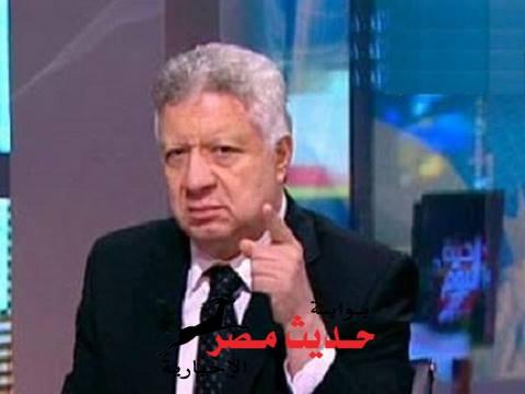 بأمر من منصور لاعبي الزمالك سيصوت للسيسي
