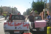 قرية طحلة بالقليوبية تدعم السيسى بمؤتمر جماهري