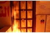 مجهولين يحرقون مقر حزب النور بأسوان