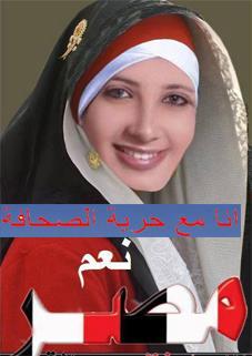 خلود محمد الكاتبه الصحفية تكتب:المصريون فى الخارج والرئيس القادم