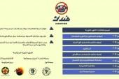 جبهة ضد انتخاب السيسي-نظمت مجموعه من الحركات الثورية جبهه ( ضدك ) لتكون جبهة ضد ترشح المشير عبد الفتاح السيسي
