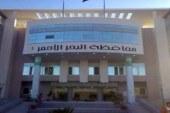 محافظة البحرالاحمر تصدر بيان بالجان المغتربين