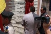 عبد اللطيف والحديدي يفتتحان مبنى تصاريح العمل بدمياط