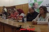 حزب الوفد ينظم موتمرا لدعم السيسى بكفر الشيخ