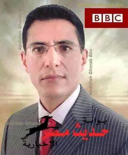 بــــلاغ صـــــحــــفــــي من اليمن