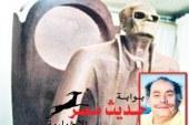 عرب يفتتح معرض الفنان الراحل عبد الهادى الوشاحى