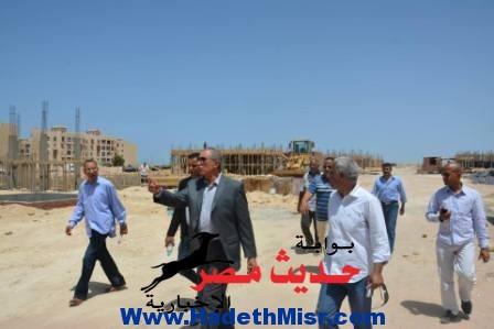بالصور …  محافظ البحر الأحمر يتفقد مشروع الوحدات السكنية و مدرسة سميح سويرس