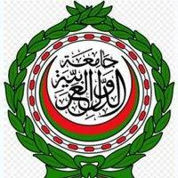 الجامعة العربيه تبحث تطورات المشهد الليبى اليوم