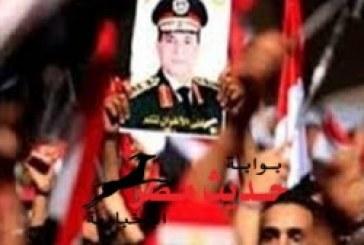 النقابات المستقلة بدمياط تعلن تأييدها للسيسي رئيسا لمصر