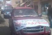 بالصور:حزب النور يقود مسيرة حاشدة بمراكز محافظة كفرالشيخ لدعم السيسى