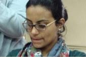 العربية للإصلاح الجنائى للكشف عن مكان اختفاء الناشطة ماهينور