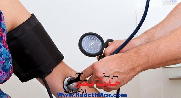 الكشف المبكر عن ارتفاع ضغط الدم يقلل مضاعفاته