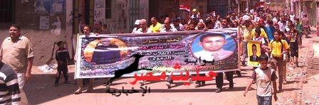 """مسيرة لإخوان البصارطة بدمياط في جمعة """"رئاسة الدم"""""""